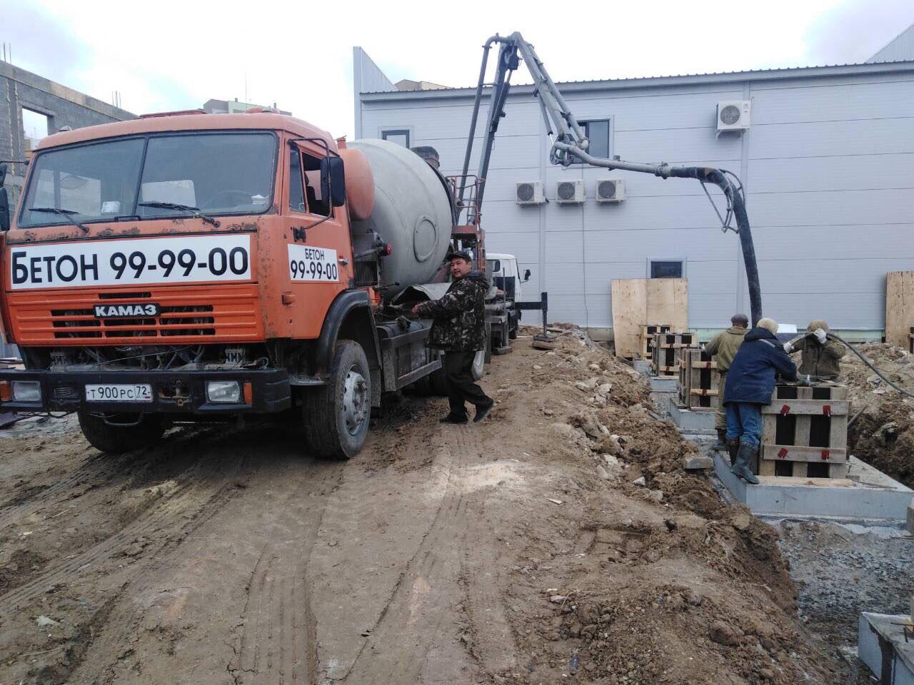 Бетон тюмень цена окпд 2 смесь бетонная