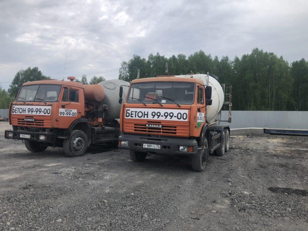Производство бетона тюмень москва алмазная резка бетона вакансии в москве